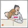 犬の気持ち 愛情表現 ペロペロ編(顔を舐める)
