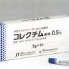 【アトピー性皮膚炎】塗り薬に新たな選択肢が!