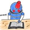 60歳からのわがままタロットセラピー5「お片づけ&処分で日記は残すべきか?残したいのか?やむを得ず残ってしまうものなのか?」