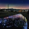 光と音と花火で彩られて幻想的な空間に【王寺ミルキーウェイ(天の川)2018】(王寺町)