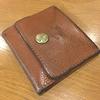 財布の中身を軽くしたい!早く来い来いキャッシュレス社会!