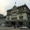 グアテマラシティ市内  車窓観光 と 下車観光のグアテマラ政府官庁ビル