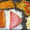 「琉花」の「鶏もも肉とキャベツのタンドリー風(日替わり弁当)」300円 #LocalGuides