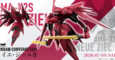 【FW GUNDAM CONVERGE】CONVERGE EX31 ノイエ・ジールIIを発売レビュー!さらに7/20(月)13時から受注開始となる特別弾GOLD EDITIONの情報も初公開!!