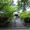 ソロキャン西日本一周の旅をする 5日目