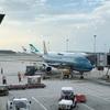 ベトナム航空 A321 クアラルンプール→ハノイ 非常口付近座席 搭乗記