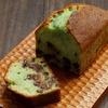 チョコミントパウンドケーキのレシピ