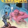 今MSXのクルセーダーというゲームにとんでもないことが起こっている?