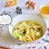 焙煎ごまスープにチョイ足し☆カレーうどん、おまけのウサギ動画