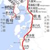 長崎新幹線 佐賀県ルートで揉めてるので解決策を提示します
