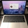 MacBook Pro Mid2012からMacBook Pro 2016に買い換えた人の話