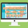 【必見】実はTrainerRoadでCTL・ATL・TSBが計算、管理できる