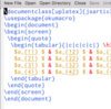LaTeXあれこれ(スタイルファイルの生成)