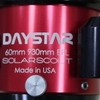 Hα太陽望遠鏡「SS60DS」入荷しています!