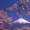 日本国・一時に信ずる事あるべし