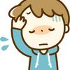 小6息子セレモニー目白押しの中、風邪ひいた
