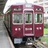 阪急伊丹線100周年おめでとう 1日目