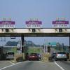 アメリカでドライブ! 5-3:有料道路・課金について Toll・HOT