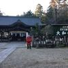 奈良シークレットツアー 7 スーパーゴッド