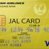 JAL Visaカードにコンタクトレス決済機能「Visaのタッチ決済(Visa Paywave)」追加