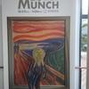 ムンクの叫びをみに上野東京美術館へ