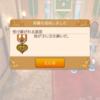 203年◇新しい人生