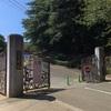 【ポケモンGO】横須賀サファリ30日に参加しました!