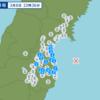 午後11時36分頃に福島県沖で地震が起きた。