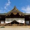 今日、靖国神社を参拝します
