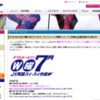 W曜7月(ダブルヨーセブン)〜J1再開 スイ・スイ作戦」企画実施のお知らせ