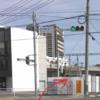 折尾駅から戸明神社への行き方について