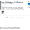 Windows10 よく使われる壁紙が提供され始めました