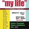 "JPS7_2010  ""mylife"""