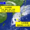 【宮崎】被害状況の画像まとめ!台風24号(チャーミー)