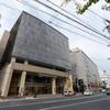 GOOD NATURE HOTEL KYOTO|グッド ネイチャー ホテル キョウト に泊まってみた。