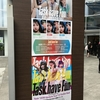 2019/8/15 Task have Fun ららぽーと豊洲シーサイドデッキメインステージ