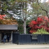 <秋田県>みちのくの小京都「角館(かくのだて)」に「犬っこ」と一緒に行ってきました