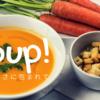 スープは私を救う
