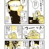 【今日の更新】ギネスとカツサンドがめっちゃ合う!大阪・淀屋橋のイングリッシュパブ「ロイヤルハット」で海外気分【ゆかい食堂酒場 第9回】