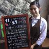 レストラン カクレンガ [大阪・夕陽丘]