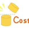 【コスト削減】コスト削減戦略の検討、実行