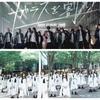 【初心者向け】欅坂46とけやき坂46って何が違うの?一緒じゃないの?
