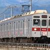長野電鉄8500系T2編成(鉄道の日ヘッドマーク)