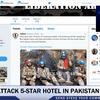 【まとめ】パキスタン南西部でホテル襲撃、警備員死亡 中国投資の港近く