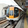 近鉄乗車記・鉄道風景278…20210621
