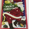 あと何日でクリスマス?アドベントカレンダーでワクワクしながらカウントダウン♪