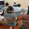 特養秋桜:ノロウイルス研修会&芋煮会&10月の郷土料理