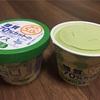 気になる商品を食べてみました。シャトレーゼ糖質70%カットのアイス