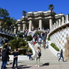 バルセロナ グエル公園