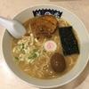 Hananoki@Plus(宇都宮市)バカうまラーメン(中)750円